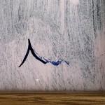 Adam Bartlett Love Dancing Signature Wychwood Art
