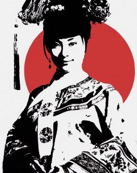 Agent X - Lin Li Red 1mb