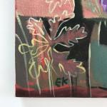 Garden Fun signature-e0903753